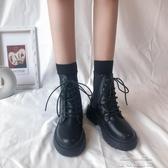短靴瘦瘦鞋網紅ins潮港味馬丁靴女新款百搭春秋單靴顯腳小英倫風短靴(快速出貨)