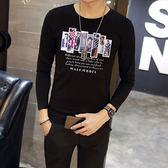 男T恤 男短t恤 韓版T恤 長袖T恤男裝圓領上衣 韓版大學生修身打底衫【非凡上品】cx576