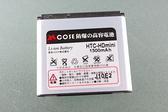 Cose/其他廠牌 防爆高容量手機電池 1500mah HTC HD mini(T5555)/Aria(A6380)詠嘆機