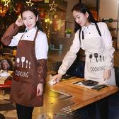 廚房防水防油韓版時尚圍裙男女成人做飯罩衣工作服 挪威森林