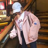 春裝2018新款外套棒球服韓版原宿學院風學生寬鬆bf上衣短外套女潮【無趣工社】