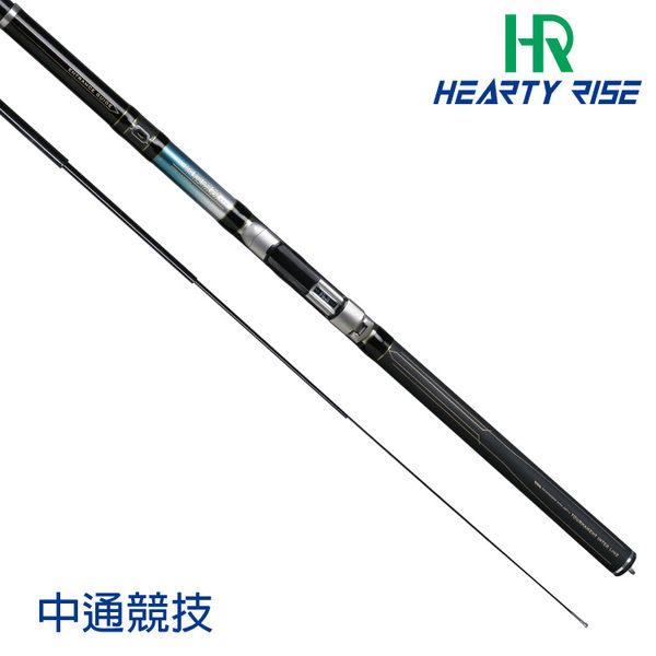 漁拓釣具 HR N174 競技中通 21 (磯釣竿)