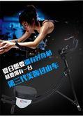 健腹機 美腰機 收腹肌 家用 運動 健身 器材 瘦腰器 馬甲線 美腹 過山車 韓先生