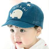 燈心絨小象遮陽棒球帽 帽子 遮陽帽 童帽 棒球帽 防曬帽