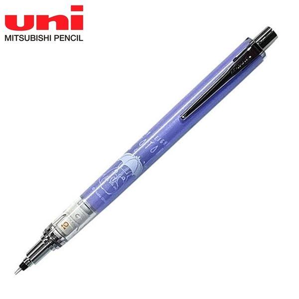 日本UNI豆豆龍貓撐傘ADVANCE自動出芯鉛筆KURU TOGA 0.3mm自動鉛筆0618-02