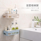 浴室置物架-衛生間壁掛洗手間洗漱台吸盤廚房廁所吸壁式免打孔浴室收納【全館免運】