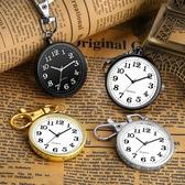 迷你復古懷錶老人電子鑰匙扣大數字學生考試用護士錶便攜口袋掛錶 聖誕交換禮物