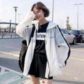 韓國ulzzang字母拼色防曬衣女韓版原宿bf風學生寬鬆百搭短外套潮