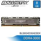 【免運費】美光 Micron Ballistix Sport LT 競技版 DDR4-3000 8GB 桌上型 記憶體(灰) BLS8G4D30BESBK 8G