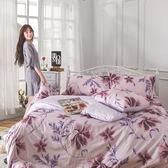 床包 / 單人【陶醉粉紫】含一件枕套  AP-60支精梳棉  戀家小舖台灣製AAS101