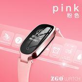 藍芽手錶智能手環女電子華為多功能vivo計步器oppo蘋果女款防水運動手表限時一天下殺8折