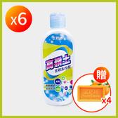 高嶺土全效去污泥 6瓶 送 橘油手工洗衣皂 4入
