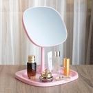 台式宿舍學生化妝鏡子桌面便攜大號鏡子少女心單面鏡梳妝鏡公主鏡    蘑菇街小屋