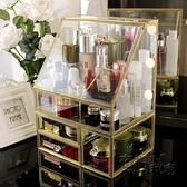 北歐玻璃化妝品收納盒口紅化妝刷桶梳妝台護膚品置物架抽屜式防塵 雙十二全館免運