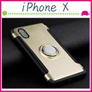Apple iPhoneX 5.8吋 隱型指環鎧甲背蓋 磁力支架手機殼 TPU保護套 全包邊手機套 二合一保護殼 後殼