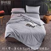 夢棉屋-活性印染日式簡約純色系-特大雙人薄式床包+鋪棉兩用被套四件組-明灰色