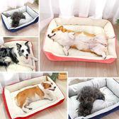 狗窩四季通用寵物窩墊子泰迪小型犬中型金毛大型犬狗屋用品床貓窩【免運+滿千折百】