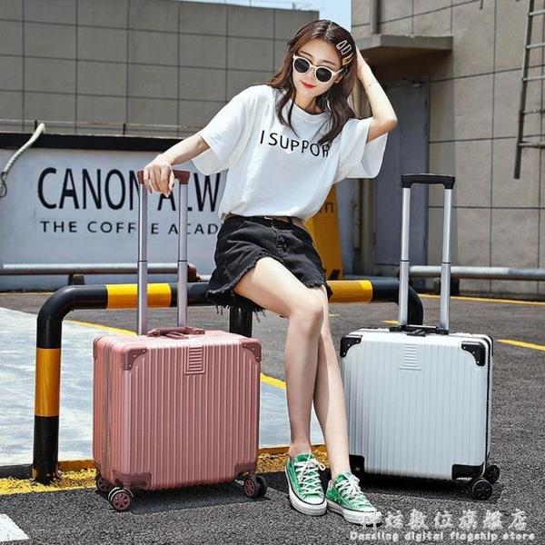 迷你輕便行李箱小型登機拉桿箱女20寸短途密碼旅行箱子男18韓版科炫數位
