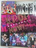 【書寶二手書T4/音樂_I4L】KPOP NOW!韓國流行音樂進行式_馬可.詹姆斯.羅素