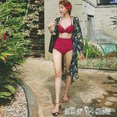 韓國泳衣女高腰遮肚臍顯瘦分體比基尼性感聚攏紅韓版小香風 「潔思米」