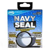 Navy Seal強力止水修補膠帶透明