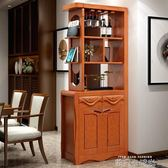 小戶型隔斷櫃0.8米實木間廳玄關櫃簡約現代客廳酒櫃鞋櫃組合門廳 QM依凡卡時尚