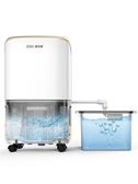 除濕器賽特斯除潮除濕機家用臥室小型空氣吸濕器地下室抽濕大功率干燥機 220vJD聖誕節