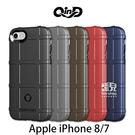 【妃凡】QinD Apple iPhone 8/7 plus 戰術護盾保護套 邊緣全包 減震抗摔 (K)