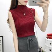 韓版春夏修身純色高領無袖t恤打底衫針織棉外穿小背心上衣女 道禾生活館