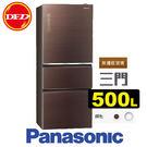 PANASONIC 國際牌 NR-C509NHGS 三門 冰箱 翡翠棕/白 500L ECONAVI+NANOE雙科技 公司貨 ※運費另計(需加購)