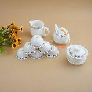 福氣連連藍花邊 茶洗