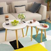 年終好禮 歐意朗 簡約現代茶幾客廳簡易三角形小茶桌圓形組裝小戶型茶幾桌 卡米優品