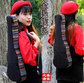 尤克里里加厚民族風琴包21寸23寸26寸雙背 小吉他琴包琴盒【非凡】TW