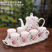 歐式禮盒裝帶托盤家用茶壺茶杯陶瓷整套茶具茶盤套裝結婚禮物實用 igo 范思蓮恩