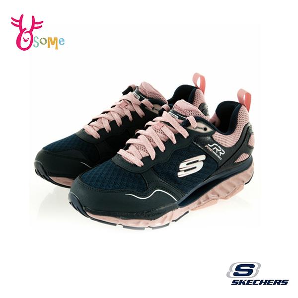 Skechers SRR PRO RESISTANCE 成人女款 台灣獨賣 回彈力慢跑鞋 運動鞋 T8235#粉藍
