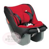 【愛吾兒】Combi 康貝 Coccoro EG 0-4汽車安全座椅 - 薔薇紅