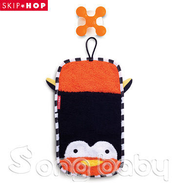 美國SKIP HOP Zoo Mitt w/ Hook 寶寶動物沐浴手套+掛勾組-企鵝Penguin