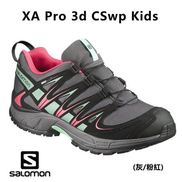 [法國Salomon] XA Pro 3d CSwp Kids 兒童登山鞋 - 灰/粉紅