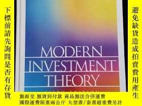 二手書博民逛書店英語外文原版罕見Modern Investment Theory