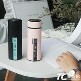 保溫杯 韓版簡約水杯子瓶情侶一對成人男士女學生保溫杯創意文藝清新茶杯