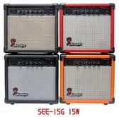唐尼樂器︵ Stander SEE-15G 15瓦電吉他音箱(內建破音效果器/耳機練習功能/ CD MP3 撥放)
