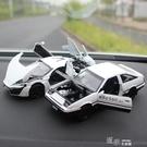 AE86合金車模汽車擺件仿真中控台車載裝飾品創意漂亮車內裝飾用品 新年禮物