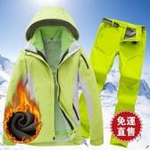 沖鋒衣男女三合一兩件套衣褲套裝防水透氣加厚三季登山服 YXS新年禮物