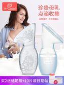吸奶器    手動吸力大母乳收集器接奶神器擠奶器硅膠集奶器