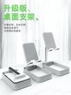 手機支架手機支架桌面懶人直播萬能通用ipad平板支夾電腦pad床上床頭主播可折疊升降 萊俐亞