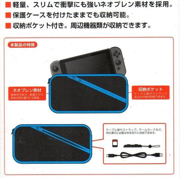 【玩樂小熊】現貨中 Switch主機 NS Slim Soft Pouch 超薄輕量拉鍊式 功能收納布包 黑綠款