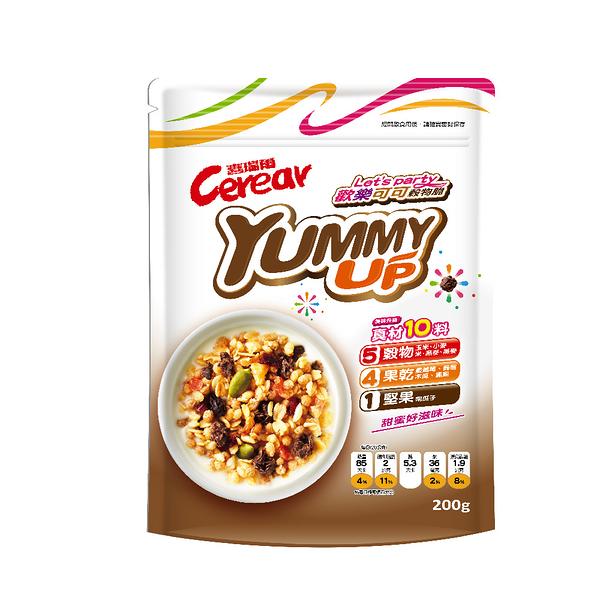 喜瑞爾-Yummy Up歡樂可可穀物脆200g