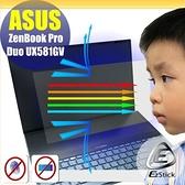 ® Ezstick ASUS UX581 UX581GV 防藍光螢幕貼 抗藍光 (可選鏡面或霧面)