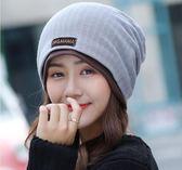 坐月子帽夏季防風產婦帽子新款頭巾孕婦產后用品 QQ513『優童屋』