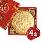《好客-順利餅舖》大餅-鴛鴦餅(450g/1入/盒),共四盒(免運商品)_A066013